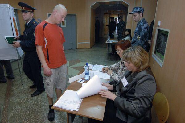 Выборы законодательного собрания в Челябинской области