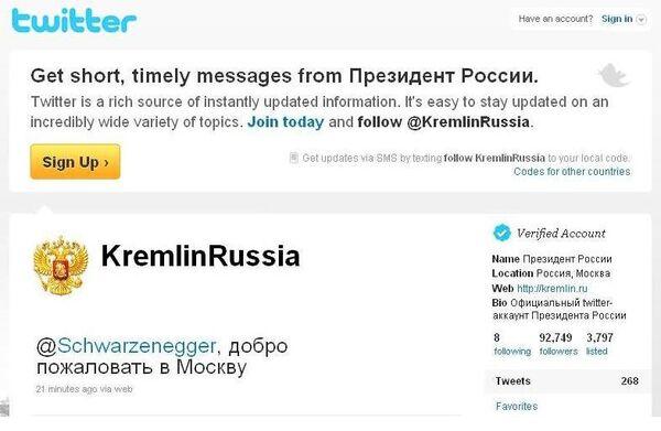 Скриншот страницы микроблога Дмитрия Медведева в Twitter с приветствием губернатору Калифорнии Арнольду Шварценеггеру