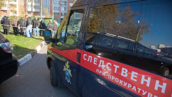 В Москве неизвестные расстреляли двух мужчин