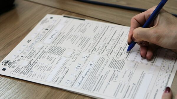 Пресс-показ Всероссийской переписи населения 2010
