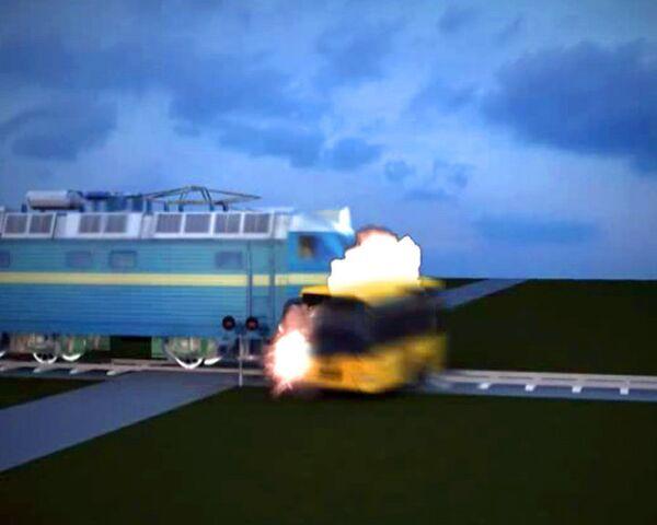 3D-реконструкция столкновения поезда с автобусом на Украине