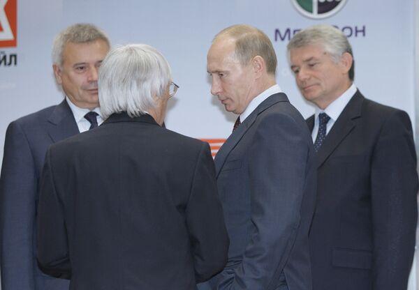 В.Путин, Б.Экклстоун, В.Алекперов и М.Капирулин