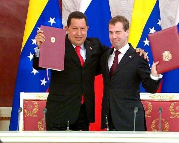 Россия и Венесуэла подписали договор, от которого кто-то вздрогнет