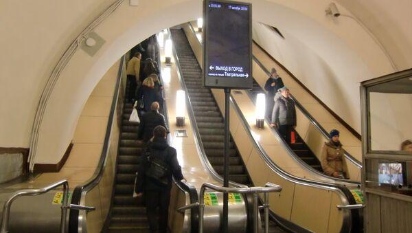 В Московском метро. Архив