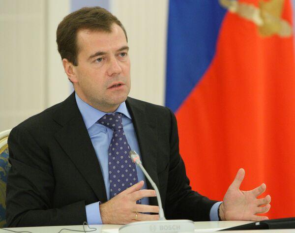 Президент РФ Д.Медведев встретился с группой участников выездного заседания Мюнхенской конференции