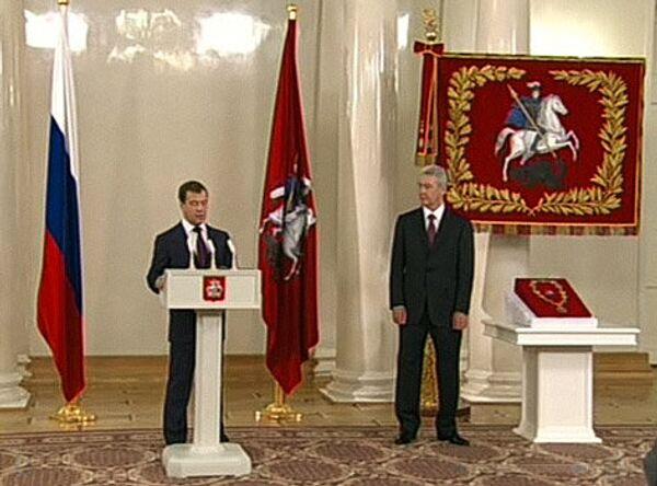 Стоп-кадр прямой трансляции инаугурации Сергея Собянина на пост мэра Москвы