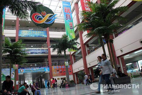 Крупнейший в КНР рынок товаров широкого потребления в городе Иу