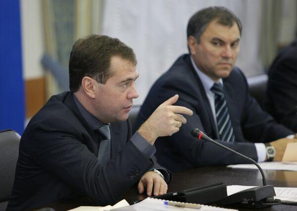 Заседание комиссии при президенте РФ по модернизации и технологическому развитию экономики РФ