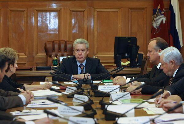 Мэр Москвы Сергей Собянин провел совещание