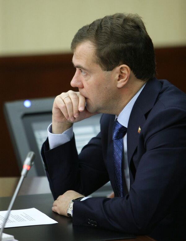 Совещание по вопросу исполнения поручений президента РФ