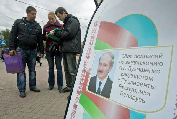 Начался сбор подписей в поддержку потенциальных кандидатов на пост президента Белоруссии