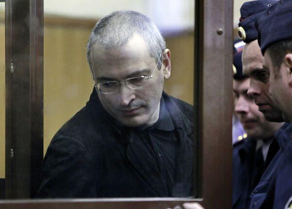 Заседание суда по делу экс-главы ЮКОСа М. Ходорковского