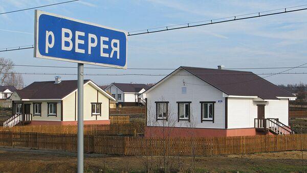 Дома в поселке Верхняя Верея