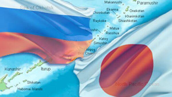 Слуцкий считает слова премьера Японии по Курилам вызывающе резкими
