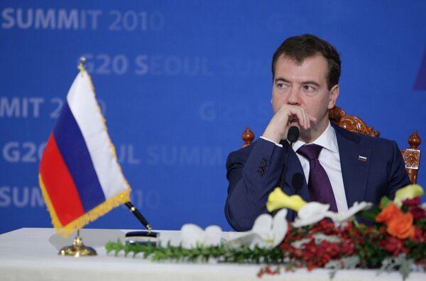 Пресс-конференция Дмитрия Медведева и Ли Мен Бака
