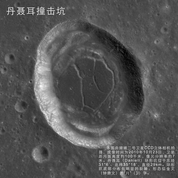 Спутник Чанъэ-2 показал место посадки лунохода в Заливе радуги