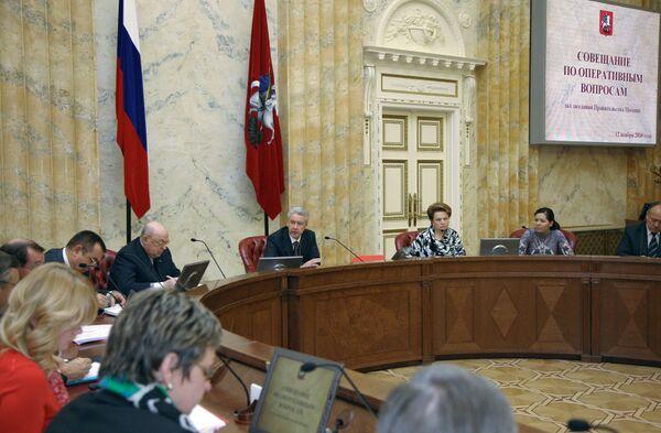 Мэр Москвы Сергей Собянин провел оперативное совещание в правительстве Москвы