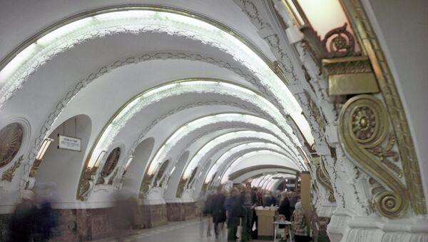 Станция метро Петербургского метрополитена. Архив