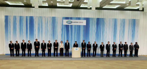 Саммит АТЭС в Японии