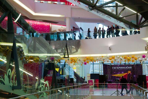 Открытие торгово-развлекательного центра Гагаринский. Архивное фото