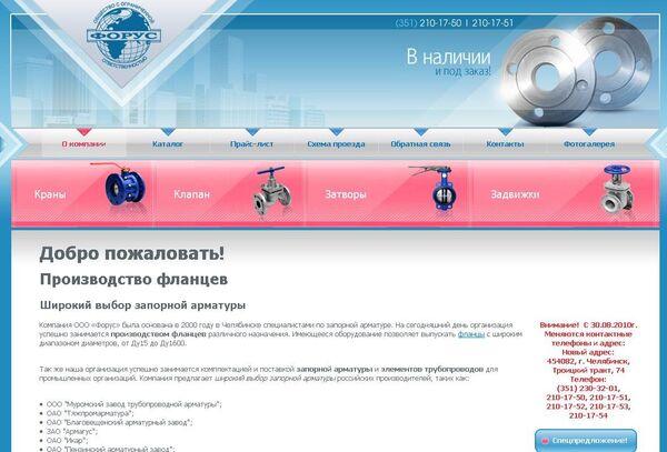 Сайт металлоконструкции74.рф