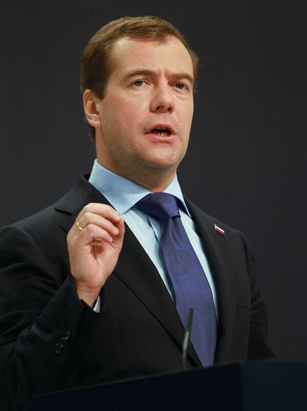 Президент РФ Д.Медведев провел пресс-конференцию Совете Россия–НАТО в Лиссабоне