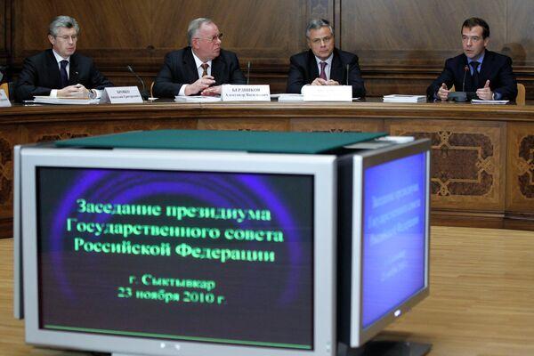 Заседание президиума Госсовета РФ по ЖКХ под председательством Дмитрия Медведева