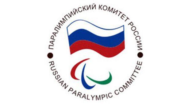 Логотип Паралимпийского комитета России. Архивное фото