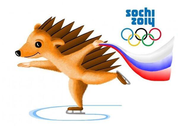Талисман - участник конкурса Талисман Игр 2014 в Сочи