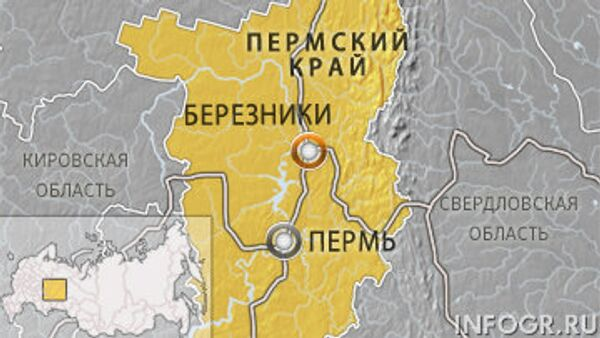 Провал грунта в Березниках