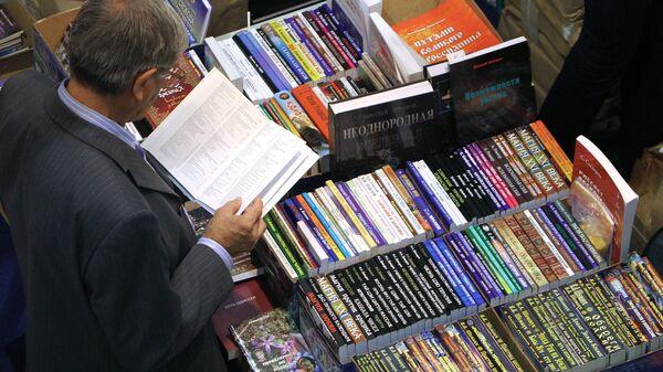 Посетитель на книжной ярмарке