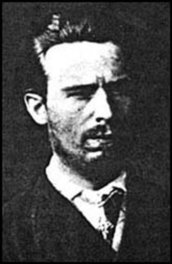 Сергей Геннадиевич Нечаев