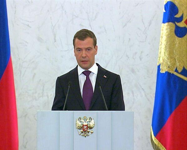 За срывы сроков оказания госуслуг должностных лиц надо наказывать – Медведев