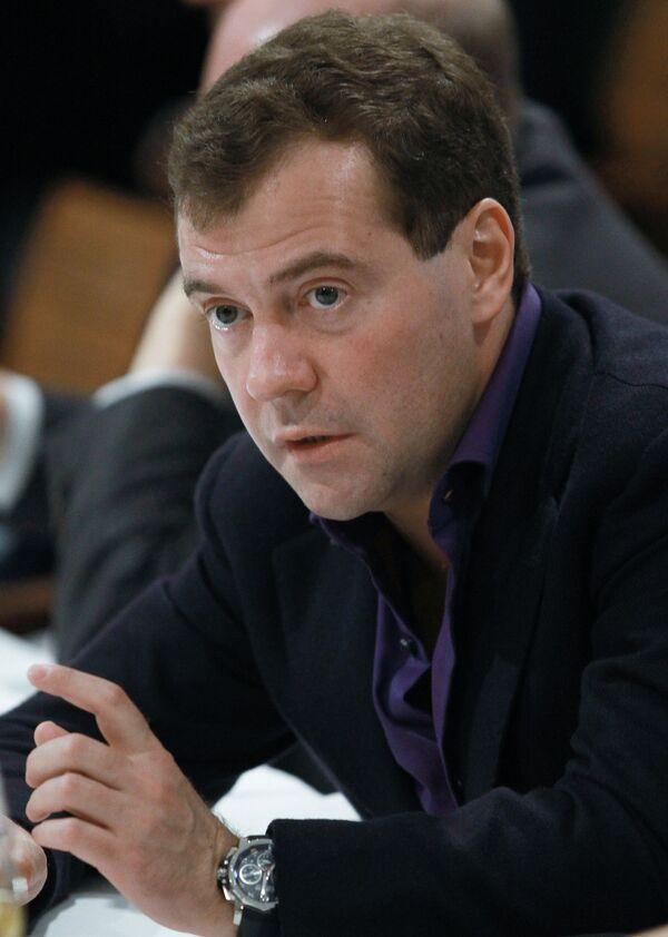 Президент Дмитрий Медведев. Архив