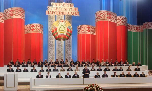Четвертое Всебелорусское народное собрание начало работу в Минске