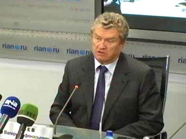 Энергетический диалог Россия – ЕС: общие правила, общие интересы?