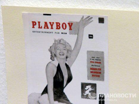 porno-skvirtingovaya-zhurnal-pleyboy-s-russkimi-aktrisami-russkiy