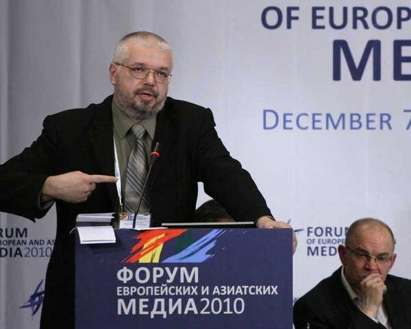 Форум европейских и азиатских медиа завершил свою работу в Киеве