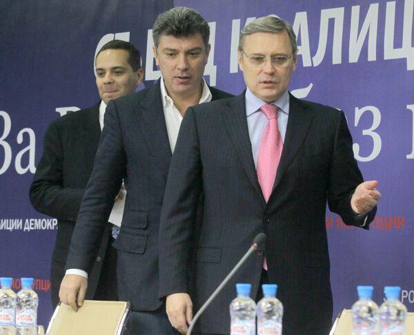 Съезд демократических сил За Россию без произвола и коррупции