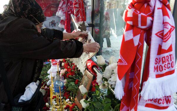 Акция в память об убитом Егоре Свиридове в Москве. Архив