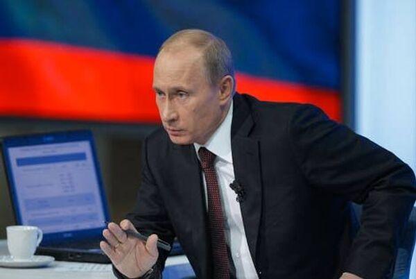 Ответы Владимира Путина на вопросы россиян