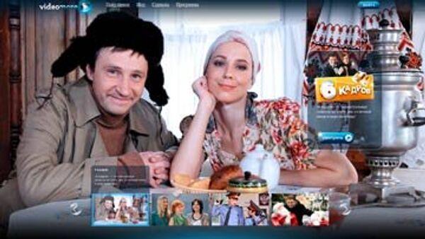 Скриншот сайта социальной телесети Видеоморе