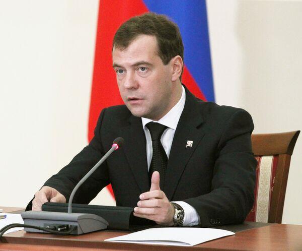 Дмитрий Медведев провел совещание о дополнительных мерах по обеспечению правопорядка
