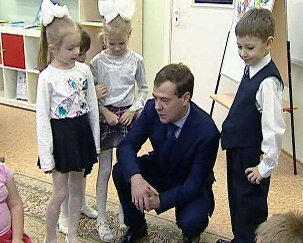 Медведев вспомнил, как разревелся в детском саду