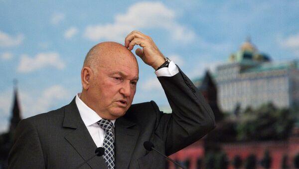 Экс-мэр Москвы Юрий Лужков. Архив