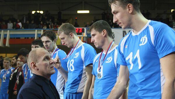 Награждение ВК Динамо. Архивное фото