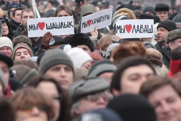 Митинг Москва для всех! прошел в Москве на Пушкинской площади
