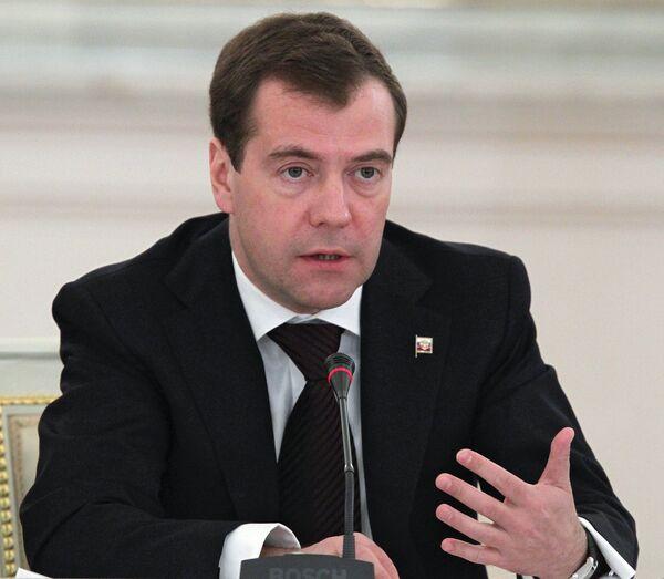Президент РФ Д.Медведев провел заседание Госсовета РФ