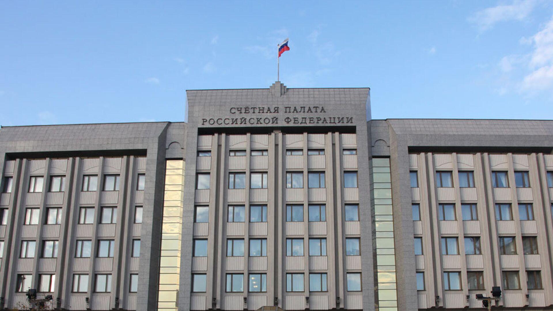 Счетная палата дала рекомендации по сокращению уровня бедности