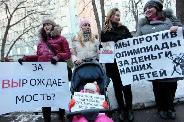 Пикет против внесения поправок в законе Об обязательном социальном страховании